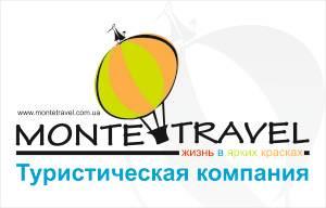 Montetravel